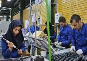 جزئیات پرداخت تسهیلات اشتغالزایی از صندوق توسعه ملی