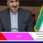 وزیر نیامده مثل ورزش استان حاشیه شد تکذیبیه اطلاع رسانی سفر وزیر محترم ورزش و جوانان به خراسان جنوبی