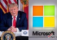 مذاکرات مایکروسافت با دونالد ترامپ آغاز شد