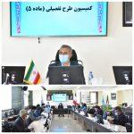 مهر تأیید کمیسیون ماده ۵ بر طرح آماده سازی سایت ۲۷ هکتاری بیرجند