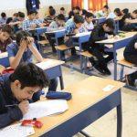اعلام شرایط برگزاری امتحانات دانشآموزان به صورت حضوری و مجازی