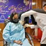 آغاز مرحله دوم واکسیناسیون کرونا در خراسان جنوبی