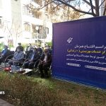 افتتاح ۳۷ مرکز خدمات بهزیستی در خراسان جنوبی
